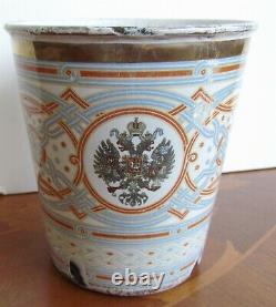 1896 RUSSIAN IMPERIAL TSAR NICHOLAS II CORONATION SORROW CUP antique Royalty