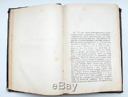 1897 Imperial Russian DOSTOYEVSKY for KIDS Antique Book