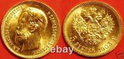 1903 Gold Coin Russian Imperial 5 Ruble Pendant Bezel Antique Jewelry + Gift Box