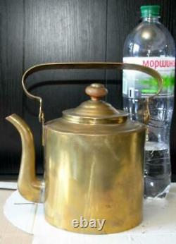 1916 WWI Huge Antique Imperial Russian Bronze Brass Teapot Kettle Signed 2.5 L