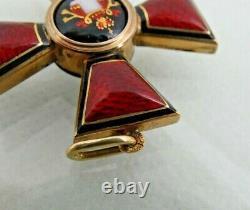 ANTIQUE IMPERIAL RUSSIAN ORDER of St Vladimir 14K GOLD / ENAMEL 100% authentic