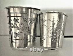 ANTIQUE RUSSIAN IMPERIAL SILVER 84 2 BEAUTIFUL CUPS, 3rd PART OF 19th century13