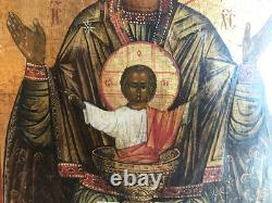 Antique 19th C Russian Hand Painted Wood Icon of the Mother of God of the SIGN