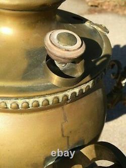 Antique Brass Samovar Russian Imperial Coffee Tea Pot Heater