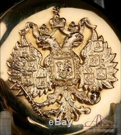 Antique English Pocket Watch. Russian Imperial Shield. 18K. England 1846