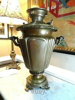 Antique Imperial Russian Brass Samovar Alexander Stepanovich Batachev Tula 1870