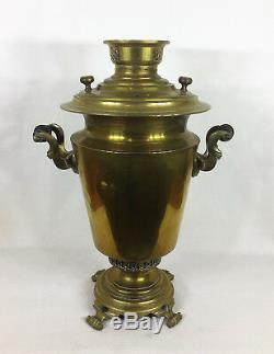 Antique Imperial Russian Brass Samovar Vorontsov Brothers Tula 19 century
