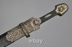 Antique Imperial Russian Dagger Georgian Kindjal Caucasian Sword Silver 84