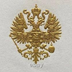 Antique Imperial Russian Dinner Menu 1913 Tsar Nicholas II Romanov Gold Eagle
