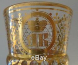 Antique Imperial Russian Glass Factory Tea Cup Grand Duke Vladimir Romanov