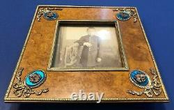 Antique Imperial Russian Karelian Birch Enameled Photo Frame