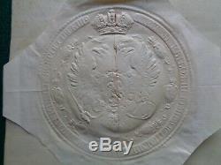 Antique Imperial Russian Signed Document Tsar Alexander I Romanov 1825 Germany