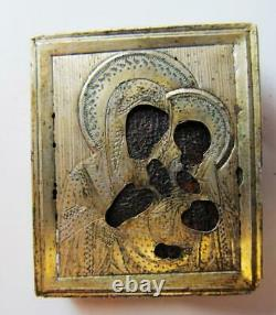 Antique Imperial Russian Sterling Silver 84 Christian Mini Icon Maria Signed