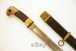 Antique Imperial Russian Ww1 Cossack Shashka Sword M1881