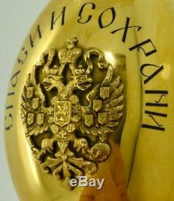 Antique Imperial Russian gilt silver & enamel Easter egg by Pavel Ovchinnikov