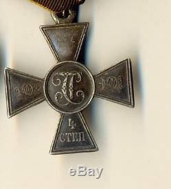 Antique Imperial Russian order St George Silver Cross and 2 Medals Orig (2284)