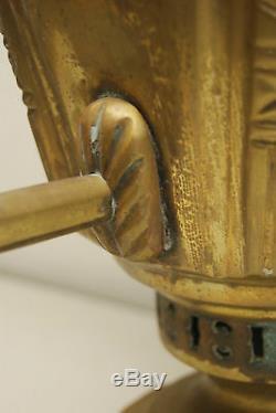 Antique Old Russian Imperial Soviet Tula Brass Batashev Samovar Tea Urn