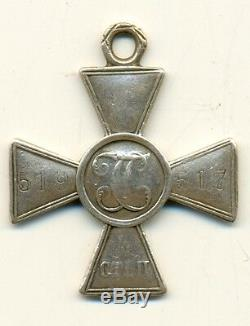 Antique Original Imperial Russian St George Silver Cross order medal (1083)