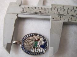 Antique Rare Russian Imperial 84 Silver Enamel Panyageya Pendant