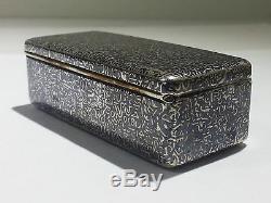 Antique Russian Imperial 840 Silver & Niello Snuff Box Circa 1860s
