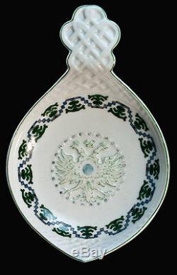 Antique Russian Imperial Era Porcelain Kovsh Bowl