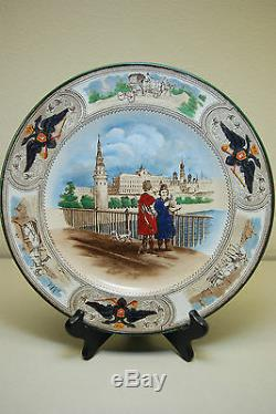 Antique Russian Imperial Royal Victorian Porcelain Ceramic Old Wedgwood Plate