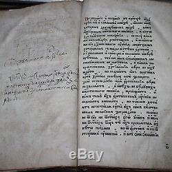 Antique huge illuminated Imperial Russia Bible Book of Saint Kyrill 1644 Moscow