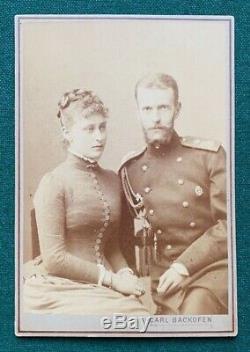 Backofen Photo Grand Duchess Ella Grand Duke Sergei Romanov Imperial Russian