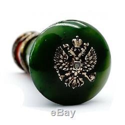 FABERGE Parasol Imperial Russian Silver Nephrite Jade Diamond Enamel Guilloche