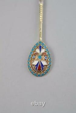 Five Antique Russian Imperial Silver and Enamel, Romanov Moscow