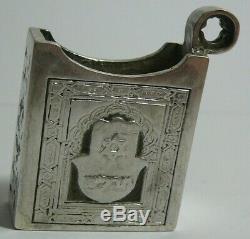 Hamsa Judaika Box Imperial Russian 84 Silver Enamel Moscow 1906 Signed