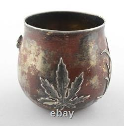 Imperial Russian Enamel 84 Silver Antique Pavel Ovchinnikov Moscow 1883 Cup