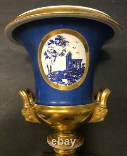 Large Pair of Antique 19C Imperial Russian Porcelain Vases (Gardner)