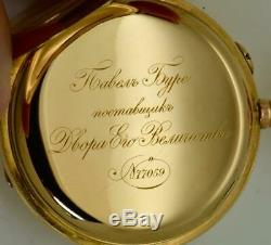 MUSEUM QUALITY Imperial Russian Pavel Buhre 14k gold&enamel award pocket watch