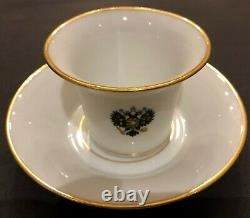 Nikolas ll Imperial Russian Porcelain cup & Saucer from Coronation Service