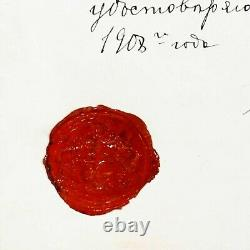 RARE 1908 Imperial Russian Signed Sealed Document Nicholas II Wax Stamp Nobility