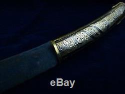 RARE Antique Imperial Russian SILVER Sword Shashka ()