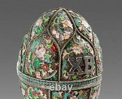 RARE LARGE RUSSIAN IMPERIAL SILVER and ENAMEL EGG, 1st ARTEL