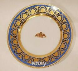 Russia Russian Imperial Porcelain Dinner Plate Ropsha Service Alexander II