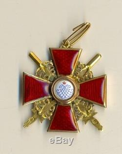 Russian Imperial Antique badge medal Order St. Anna with swords Gold (1493)
