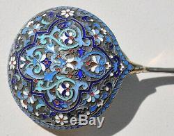 Russian Imperial Silver Enamel Royal Ladle Spoon Kovsh Bowl Cup Gold Silverware