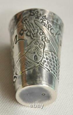 Russian Royal Imperial 84 Silver Vodka Cup Shots Goblet Chalice Kovsh Bowl Pin