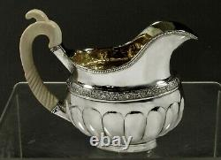 Russian Silver Pitcher 1829 ST. PETERSBURG