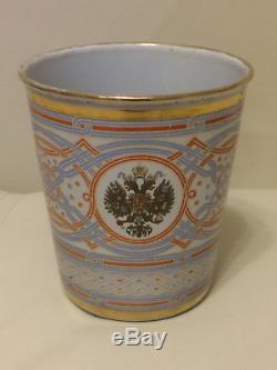 Russian imperial Cup Nicholas II Coronation tin Beaker 1896 year