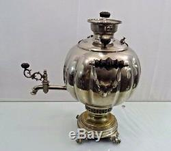 Super Rare Form Nickel Plated Antique Russian Samovar Tea Pot Imperial Period