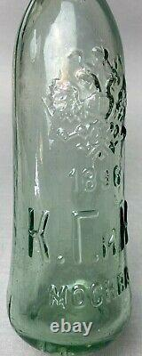 Tsar Nicholas II Romanov Vodka Bottle Moscow 1896 Antique Imperial Russian Eagle