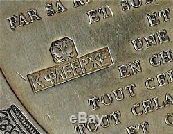 Unique Kf Teaglass Holder Russian Imperial Silver 84 Antique Carl Faberge Russia