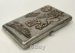 VERY RARE! Antique Russian Imperial Gold Script Silver Cigarette Case Moscow