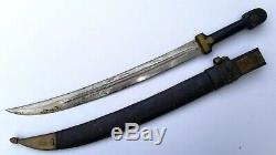WW1 Antique Imperial Russian Caucasian Cossack Kindjal Dagger BEBUT Sword 1916