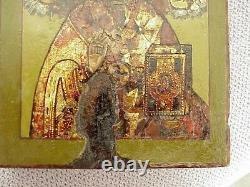1819y. Russian Royal Imperial Icon 84 Silver Oklad, St. Nicolas Myra Gold Travel